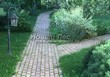 Садовая дорожка из бетона (темная серая тротуарная плитка) - 139