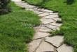 Садовая дорожка из плитняка (камень-пластушка, швы с травой) - 160