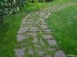 Садовая дорожка из плитняка (камень-пластушка, швы с травой) - 175