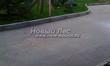 Асфальтовая садовая дорожка (покрытие из асфальта / асфальтобетона) - 105