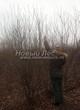 Посадка крупномеров Черемухи виргинской (Prunus virginiana (Padus virginiana)) - 204
